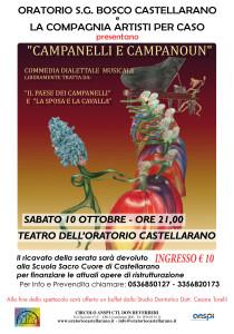 campanelli-e-campanoun